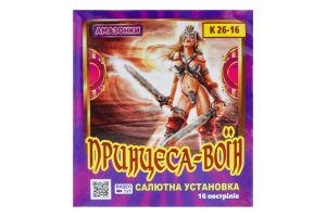 Установка салютна 16 пострілів Принцеса-воїн №К26-16 Амазонки Танец огня 1шт
