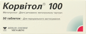 Корвітол 100мг №50 тб.