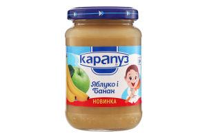 Пюре для детей от 6мес Яблоко и Банан Карапуз с/б 200г