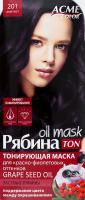 Маска тонуюча для волосся Рябина Ton Oil Mask №201 Acme Color 1шт