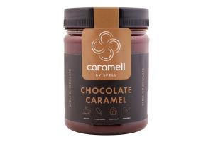 Паста кондитерська Карамель шоколадна Spell п/б 250г