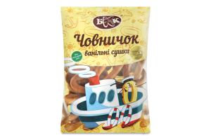 Сушки ванільні Човничок БКК м/у 300г