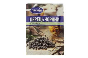 Перец черный горошек Премія м/у 20г