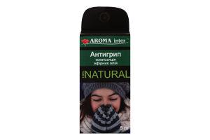 Композиція ефірних олій Антигрип Aroma Inter 5мл