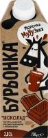 Коктейль молочний 2% ультрапастеризований Шоколад Бурьонка т/п 750г