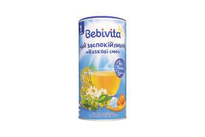 Чай для дітей від 1міс заспокійливий Казкові сни Bebivita з/б 200г