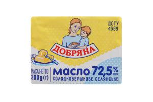 Масло 72.5% сладкосливочное Крестьянское Добряна м/у 200г