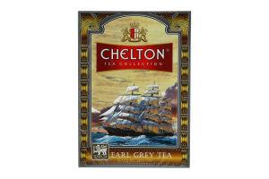 Чай черный цейлонский байховый крупнолистовой с бергамотом Earl Grey Chelton к/у 100г