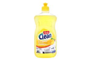 Засіб для миття посуду Лимон В
