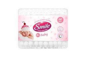 Палочки ватные детские Smile Baby 60шт
