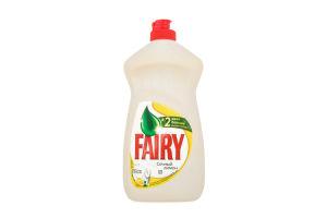 Засіб для миття посуду Соковитий лимон Fairy 500мл