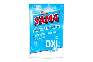 Відбілювач кисневий Oxi Сама 200г