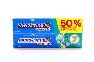 Зубная паста 3D white мятный поцелуй Blend-A-Med 2х100мл