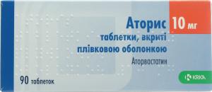 Аторис 10мг №90 тб.