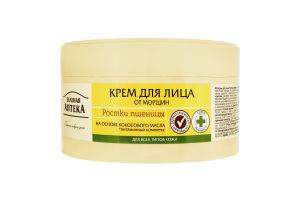 Крем для лица Ростки пшеницы Зеленая аптека 200мл