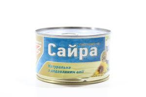 Сайра нат.з дод.олії №5 Flagman з/б 240