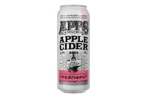 Сидр 0.5л 5.5% Грейпфрут газований солодкий Apps з/б