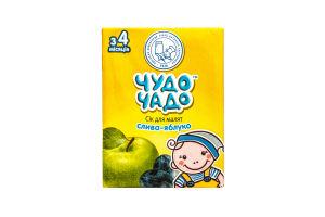 Сок для детей от 3мес Слива-яблоко Чудо-Чадо т/п 0.2л