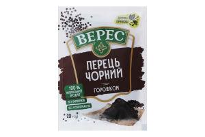 Перець чорний горошком Верес м/у 20г