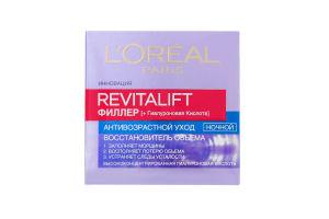 Крем для лица ночной восстановитель объема Revitalift Filler [ha] L'oreal 50мл