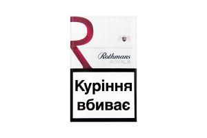 Сигарети Rothmans Royals червоні (20)