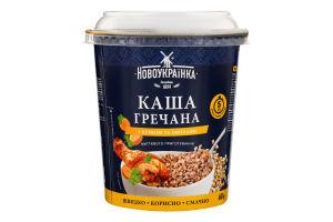 Каша гречневая быстрого приготовления с курицей и овощами Новоукраїнка ст 60г
