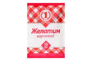 Желатин харчовий №1 м/у 15г