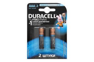 Батарейки Turbo AAA LR 6-MN1500 Duracell 2шт