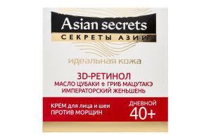 Крем для лица и шеи против морщин дневной 40+ Asian secrets Вітэкс 45мл