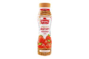 Йогурт 1.5% натуральний Полуниця Ферма п/пл 250г
