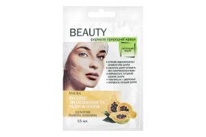 Маска для лица Экспресс увлажнение и восстановление Beauty Derm 15мл