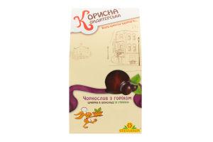 Конфета глазированная шоколадом Чернослив с орехом Корисна Кондитерська к/у 150г