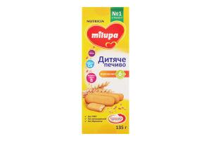 Печенье для детей от 6мес пшеничное Milupa к/у 135г