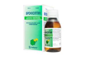 Бронхолітин 125мл сироп(ограниченный отпуск)