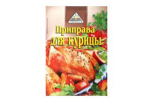 Приправа для курицы Cykoria м/у 40г