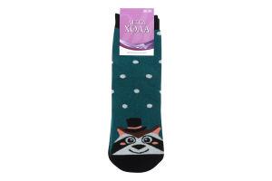 Шкарпетки жіночі Легка хода №5385 25 темно-бірюзовий меланж