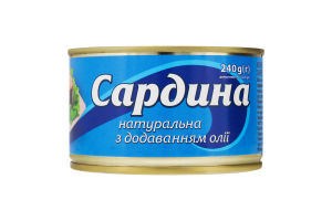 Сардина натуральная с добавлением масла Рыбпродукт 97 ж/б 240г