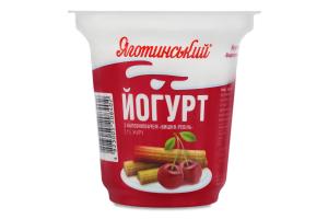 Йогурт 2.1% Вишня-ревінь Яготинський ст 280г