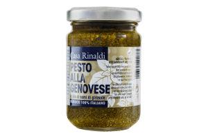 Крем-паста Casa Rinaldi Генуя в подсолнечном масле