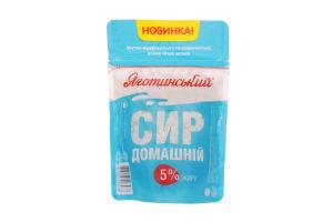 Сир Яготинський Домашній 5% 300г х9
