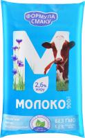Молоко 2.6% коров'яче пастеризоване Формула смаку м/у 900г