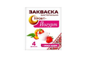 Закваска бактериальная Йогурт-Ипровит Іпровіт к/у 4х0.5г