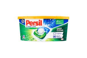 Средство моющее для стирки белых и светлых вещей в капсулах Universal Persil 14x15г