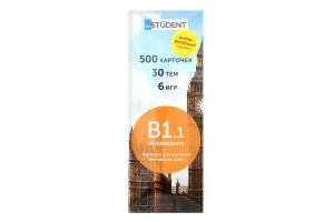 Карточки для изучения английского языка В1.1 Intermediate Student 500шт