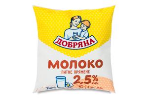 Молоко 2.5% пряжене Добряна м/у 450г