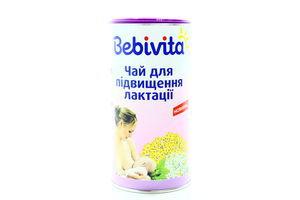 Чай для повышения лактации Bebivita туб 200г