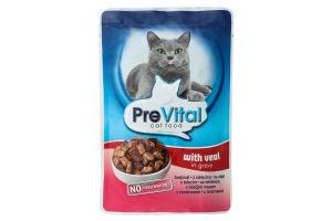 Пауч для котів з телятиною в соусі PreVital 137996 100 г