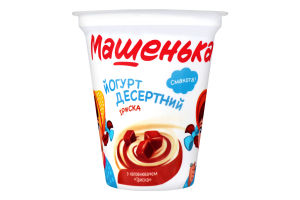 Йогурт 5% десертный с наполнителем ириска Машенька ст 270г