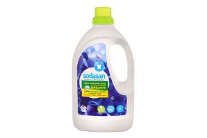 Средство жидкое органическое для стирки белых и цветных вещей Universal Bright&White Sodasan 1.5л