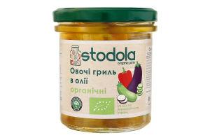 Овочі гриль в олії Stodola с/б 300г